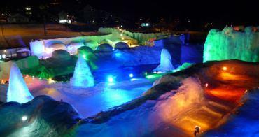 第 34 屆 層雲峽冰瀑祭典