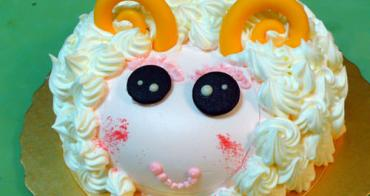 羊咩咩蛋糕