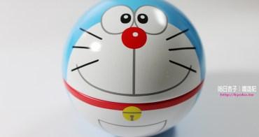 哆啦A夢・球型鐵罐彩印棉花糖 + 藤子屋限定商品介紹