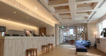 東京住宿 | 相鐵 FRESA INN 東京錦系町・2017年12月10日開幕 | 車站步行3分可到・周邊B級美食選擇多多