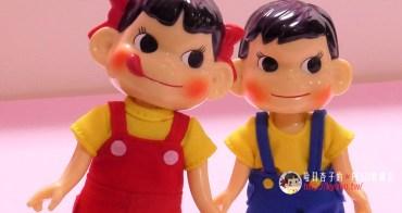 不二家 PEKO   懷舊 PEKO POKO 搖頭娃娃・レトロペコポコ人形   2013年 (收藏娃娃系列15)