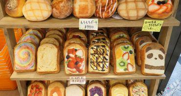 大阪趣味主題店 | knick-knack labo・無賞味期限的麵包店,你今天逛了嗎? | 麵包控採購聖地