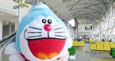 哆啦迷必敗 | 哆啦A夢機場限定商品 | DOKODORA・Airport Limited