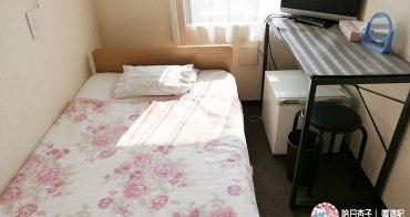 日本宮殿飯店 | 東京小資旅住宿首選 | 簡易型單人房・住一晚1000元以下