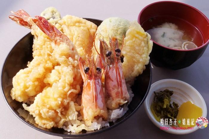 熊本美食 | 海老庵・天然足赤海老天丼 | 一口吃進「不知火海」現撈鮮蝦美味