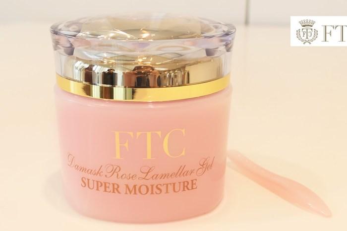 2019年藥妝必買   FTC 七合一超級保濕凝膠   保養一分鐘搞定・懶人護膚聖品