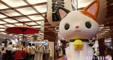 東京旅遊   東銀座駅・木挽町廣場   歌舞伎座與周邊推薦景點