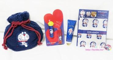 哆啦A夢   ドラえもんHOME・日本郵局限定   2019年10月限量販售生活雜貨