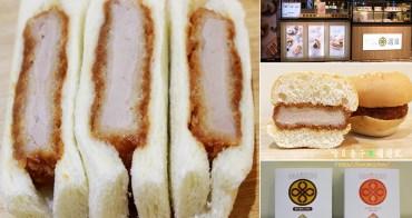 邁泉・腰內豬排三明治・蝦排三明治・花枝排迷你漢堡・辣味腰內豬排迷你漢堡 | 台北・時代小邁店 | 在台日系連鎖店食記-8
