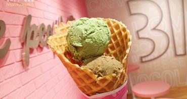 31冰淇淋 | 宇治茶老舖【北川半兵衛商店】抹茶冰淇淋・日本產焙茶冰淇淋 | 令人無法抗拒的迷人日本茶風味<台北京站店>