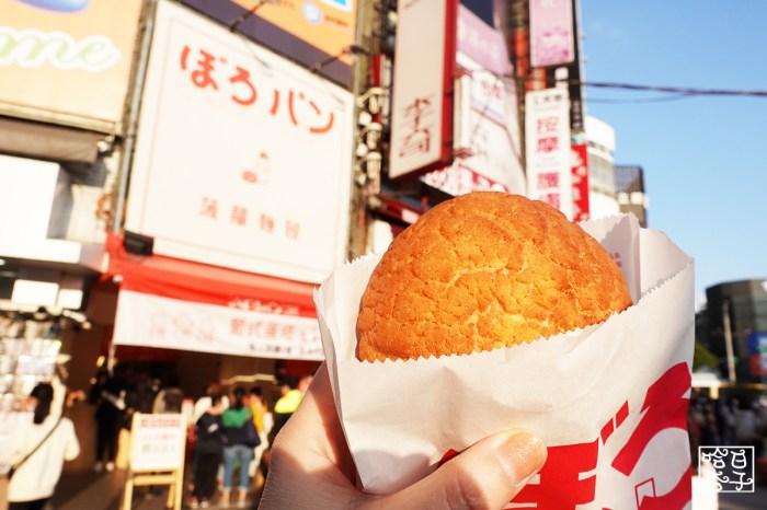 菠蘿麵包 ぼろパン BOLO PAN|哇喔,外皮好酥脆喔,超有口感的波蘿麵包|海鹽奶油捲與葡式蛋塔也好邪惡啊