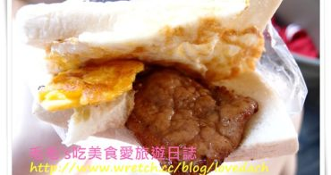 台中西區 》食記:肉蛋吐司。台中必吃早餐,平凡卻絕妙的肉蛋吐司