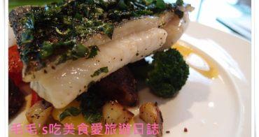 食記。plato碟子餐廳 》異國料理,驚艷地中海