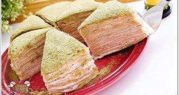 甜點食譜 》抹茶粉紅千層蛋糕。抹茶融入少女粉嫩元素♥烘焙人一定要至少試一次看看的美味千層蛋糕,厚工但是超有成就感