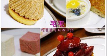 台北大安 》珠寶盒法式點心坊boite de bijou。歐式麵包與法式甜點的慢活享受,捷運信義安和