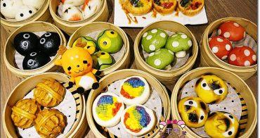 台北松山 》叁和院台灣風格飲食南京微風店。吃台菜也可以很潮~創意精緻台菜餐廳/超可愛造型包子/時尚餐酒館/多人家庭聚餐/限定餐點/生啤酒/中式料理