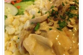 食記。Der Löwe巴獅子德國餐廳 》好吃又可愛的雞肉垛麵