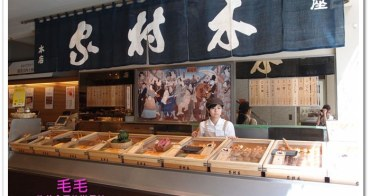 東京美食 》木村家(銀座本店)。酒種麵包的始祖,日本NO.1的紅豆麵包,每來銀座必買!