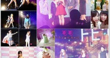 活動 》2014最強美少女博覽會Super Girls Expo。11/22、11/23活動紀錄分享