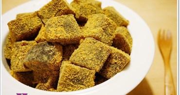 食譜 》黑糖涼糕。佐日式黃豆粉,適合炎炎暑夏的飯後清涼小點心,冰冰涼涼很好吃♥
