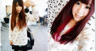 台中美髮 》VS. hair salon。染髮~超美超繽紛的紫色與桃紅色♥前後護髮好放心。內、外層不同顏色,四季都很適合的髮色♥
