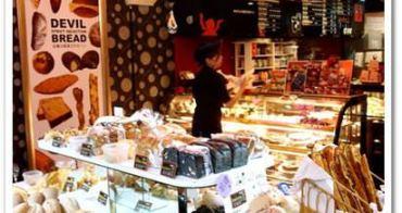 新北永和 》D2惡魔蛋糕(永和頂溪店)。除了蛋糕,還有豐富選擇的天然酵母麵包和濃郁可可,內用座位看得到裝潢的用心(邀約)