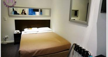 澳洲墨爾本便宜飯店 》墨爾本南方大酒店(Great Southern Hotel Melbourne)。近車站、機場直達、價格經濟實惠、提供wifi、背包客、自由行,推薦優質自助旅行飯店