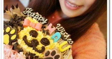 台北中正 》Only One Cake糕創意。自己動手玩6吋蛋糕裝飾,超好玩 ! !送禮又心意滿滿 <3 (邀約)