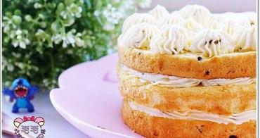 食譜 》非常百香果戚風鮮奶油蛋糕。滿滿百香果又酸V的鮮奶油疊疊樂蛋糕♥天然果香,自己做的就是健康,低糖健康配方