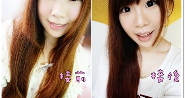 台北大同 》美妝:Eyelash+Dba japan beauty。三訪~補睫去♥(文末格友專屬優惠公告|捷運中山站)