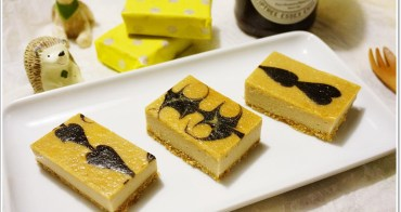 食譜 》覆盆子乳酪條(大理石&愛心拉花)。金磚般的色澤,好吃不甜膩,送人包裝都好方便(低糖低油配方)