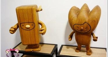 展覽 》台灣文博會 - 品‧工藝展。相約青木工坊,實木文創,木玫瑰DIY(邀稿)
