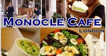 英國倫敦美食推薦》Monocle Café,日式風格悠閒咖啡餐廳,濃郁巧克力配上抹茶鮮奶油♥早餐下午茶 貝克街baker street