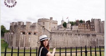 英國倫敦景點推薦》Tower of London倫敦塔。時間給予歷史最好的堅定,輕輕從風中感受古人的傾訴(Tower Hill Station|三一廣場花園|自助旅行)