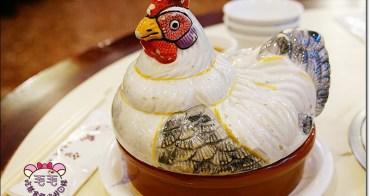 台北中山 》雞家莊(六條通店)。中式料理與家人長輩聚餐的好地方/完整菜單/影音食記VLOG/多人聚餐/台菜