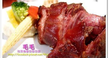 食記。WeiB德國白酒專門店餐廳 》精緻用心的好餐廳,氣氛裝潢也很棒喔