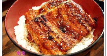 東京必吃美食 》名代宇奈とと。CP值高到爆表的鰻魚飯,只要500円,就可以享用這麼厚的鰻魚♥