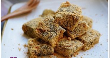 食譜 》日式黑糖蕨餅、抹茶蕨餅。彈牙清爽的蕨餅,比中式涼糕更好吃,兩種口味一次分享♥
