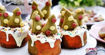 聖誕甜點食譜|影音》法式繽紛雙色點心杯♥聖誕樹餅乾/蘭姆葡萄奶油餡/雙色磅蛋糕