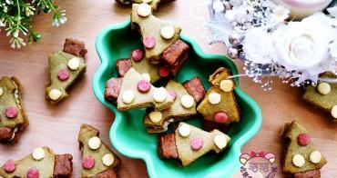 聖誕甜點食譜 影音》繽紛可愛聖誕樹抹茶夾餡杏仁餅乾♥派對甜點冰箱解饞常備餅乾