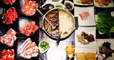 台北中山 捷運松江南京》辛殿麻辣鍋吃到飽。頂級牛肉吃好吃滿,多人聚餐餐廳推薦分享