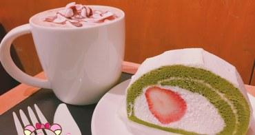星巴克情人節限定12天!粉嫩嫩的濃情愛戀巧克力♥抹茶草莓蛋糕