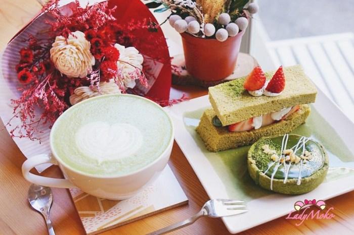 行天宮站甜點》填一點♥少女心大爆發的夢幻乾燥花手做甜點店,台北中山