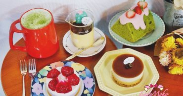 民生社區下午茶甜點》BoKa,嚴選食材的隱密花藝夢幻甜點店,捷運南京三民