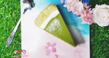 連鎖甜點》星巴克抹茶千層蛋糕 好吃嗎?夠抹嗎?櫻花季不能空手而回的下午茶