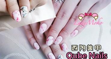 西門町高質感凝膠美甲推薦Qube Nails,粉紅大理石與彩虹獨角獸