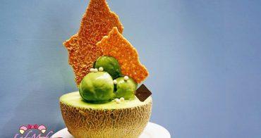 信義安和法式甜點》法朋,預約隱藏版限量抹茶甜點與季節限定哈密瓜 16訪