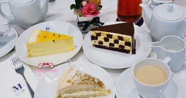 捷運國父紀念館》Lady M Taiwan夏季限定百香果千層蛋糕,台北大安下午茶甜點