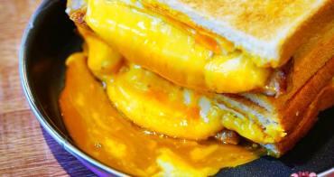 三重國小站美食》餓店碳烤吐司,隱藏版三倍起司肉蛋&漸層果汁戀愛的滋味