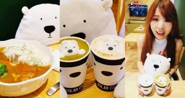 民生社區》POLAR CAFE,超療癒神可愛北極熊棉花糖主題咖啡廳,捷運小巨蛋